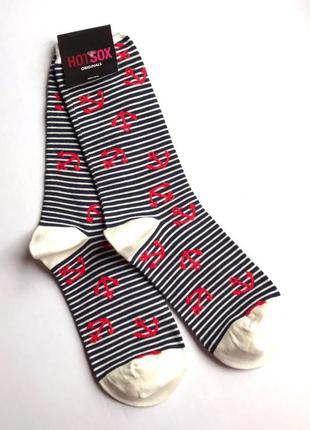 Стильные, актуальные, модные, трендовые высокие женски носки h...