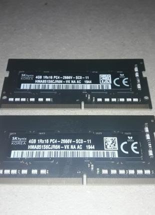 Оперативная память SO-DIMM 8GB DDR4 -> 2x4GB HMA851S6CJR6N 266...