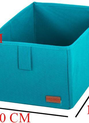 Ящик-органайзер для хранения вещей M Organize