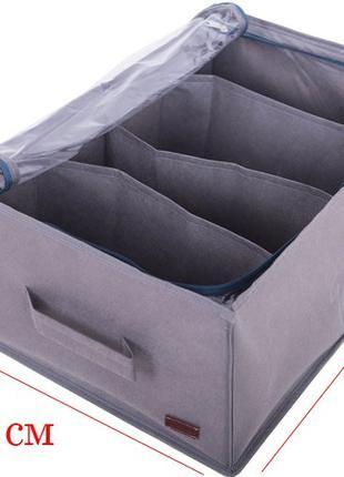 Органайзер для обуви на 4 пары Organize