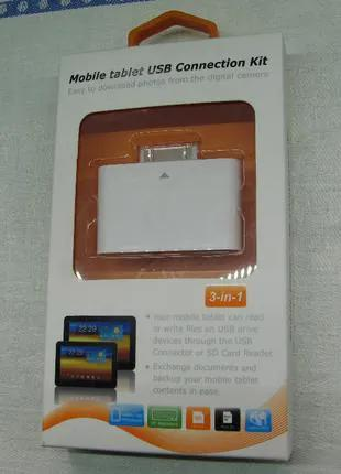 Картридер для Samsung Tab (p6800, P7500, N8000) Новый