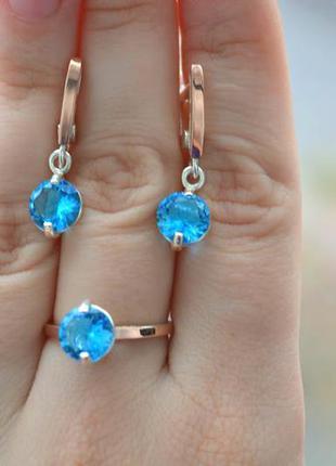 Набор серебро кольцо и серьги с золотой пластиной и ярко голуб...