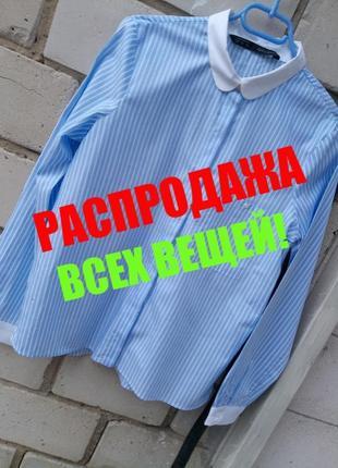 Крутая коттоновая  обемная рубашка в голубую полоску с карманч...