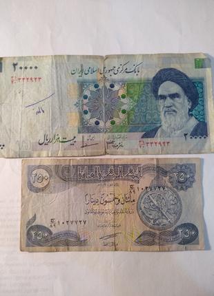 Банкноти Азії