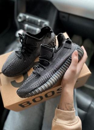 Кроссовки Adidas Yeezy Boost 350 черные. Адидас Изи Буст бутс