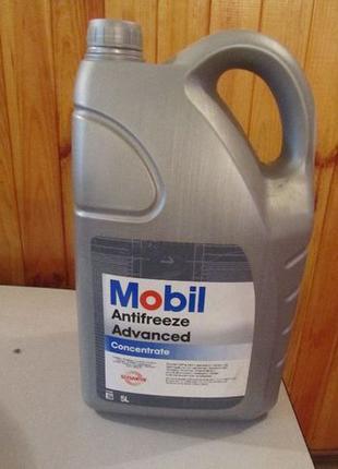 Антифриз (концентрат -80*C ) Mobil Antifreeze Advanced