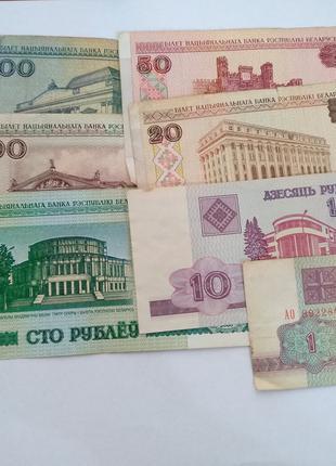 Банкноти Білорусії