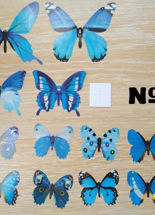 Бабочки №4 декор на обои, зеркала ,холодильник