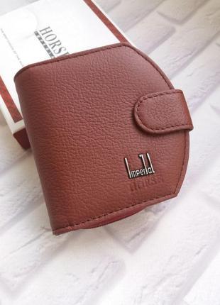 Кожаный маленький кошелек гаманець шкіряний