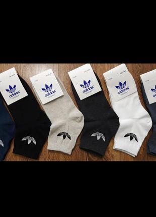 """Мужские стрейчевые носки """"adidas""""турция 41-45 цена за 10 пар"""