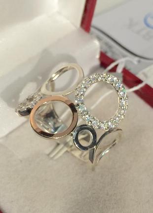 Новое серебряное кольцо золотые пластины куб.цирконий серебро ...