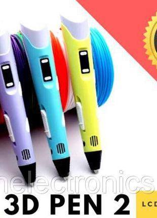 3D Ручка 3D Pen 2 с Led дисплеем 3д для рисования творчества с...