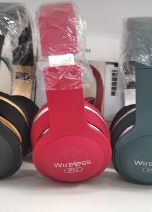 Беспроводные Bluetooth наушники P17 блютуз навушники для телефона