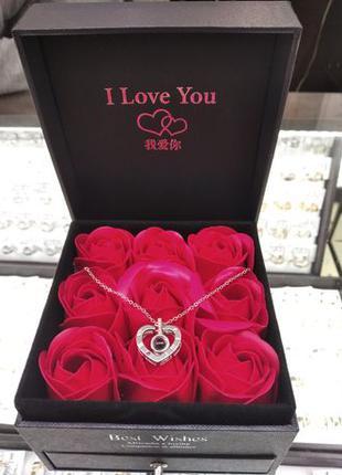 Кулон проектор I love you на 100 языках + шкатулка с розами из...