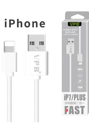 VPB кабель для Iphone 7 / 6 / 6S / 5 / 5S