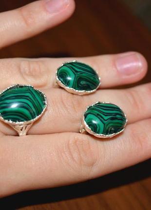 Набор серебро кольцо и серьги с малахитом