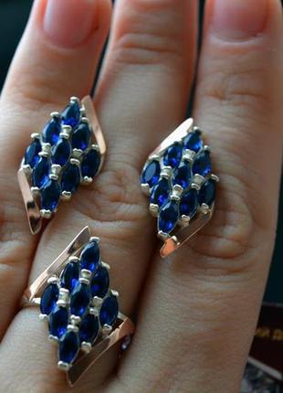 Набор серебро кольцо и серьги с синими камнями