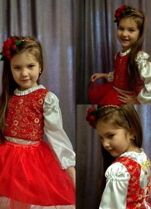 Прокат детских карнавальных костюмов. Харьков