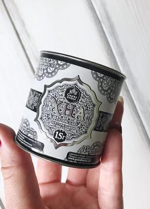 Натуральная хна для бровей и биотату (черная) 15 гр. grand henna