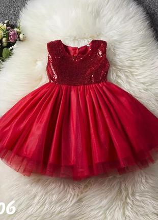Очень красивое нарядное платье для принцессы