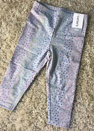 Красивые лосины сердечки штанишки для девочки carter's