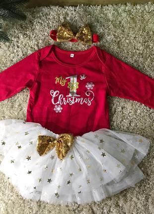 Классный яркий новогодний костюмчик комплект для малышки