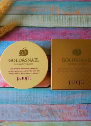 Гидрогелевые патчи с улиткой petitfee gold & snail eye patch