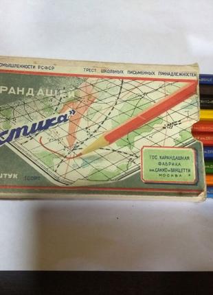 ТАКТИКА карандаши цветные 1951г.10шт.