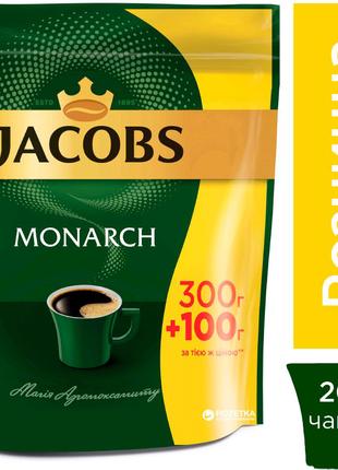 Растворимый Якобз монарх 400 г