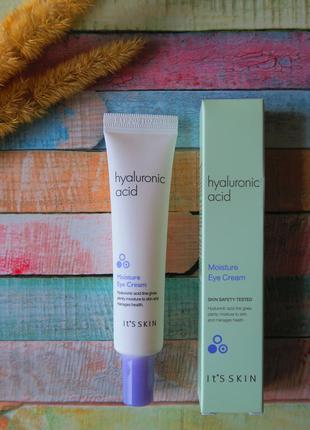 Крем для глаз it's skin hyaluronic acid moisture eye cream
