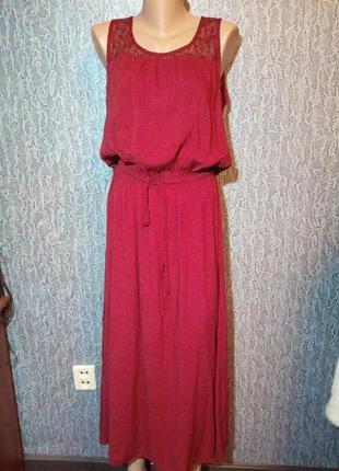 Шикарное длинное платье. gemo. франция