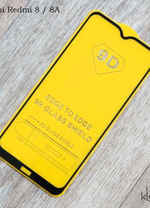 """Защитное стекло Full Glue """"полный клей"""" для Xiaomi Redmi 8 / 8A"""