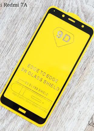"""Защитное стекло Full Glue """"полный клей"""" для Xiaomi Redmi 7A"""