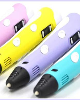 3D ручка+ 9 м пластика в подарок!3D Pen+пластик