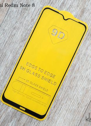 """Защитное стекло Full Glue """"полный клей"""" для Xiaomi Redmi Note 8"""