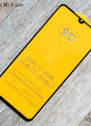 """Защитное стекло Full Glue """"полный клей"""" для Xiaomi Mi 9 Lite"""