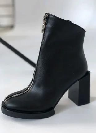 Женские демисезоные натуральные кожанные ботинки ботильоны сапоги