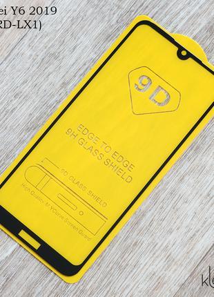 """Защитное стекло Full Glue """"полный клей"""" для Huawei Y6 2019"""