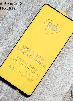 """Защитное стекло Full Glue """"полный клей"""" для Huawei P Smart Z"""