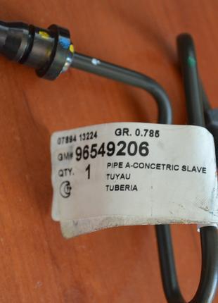 Трубка выжимного GM 96549206