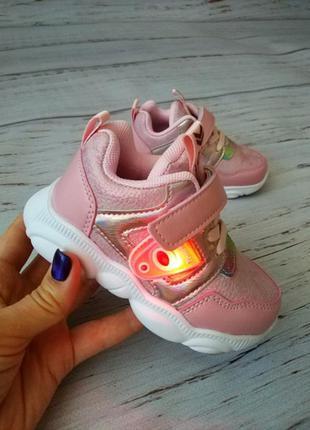 Кроссовки для девочек bbt *светящиеся.