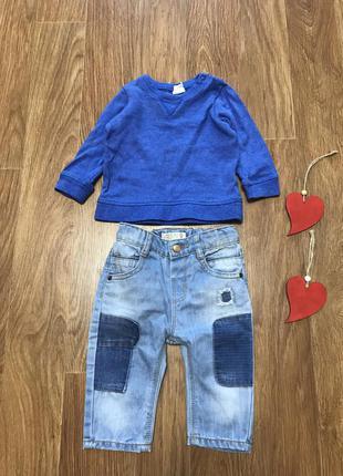 Крутой набор штаны джинсы zara и реглан кофта свитшот h&m