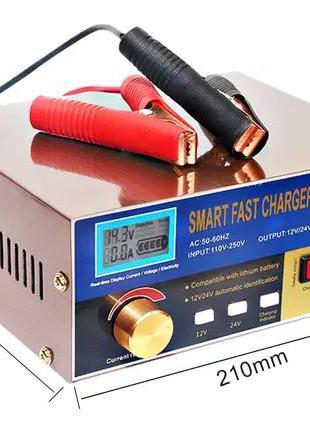 Зарядное устройство для АКБ автомобиля, 2020 Новинка!  400вт