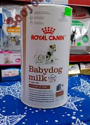 Royal Canin Babydog Milk 0,4кг Заменитель молока для собак