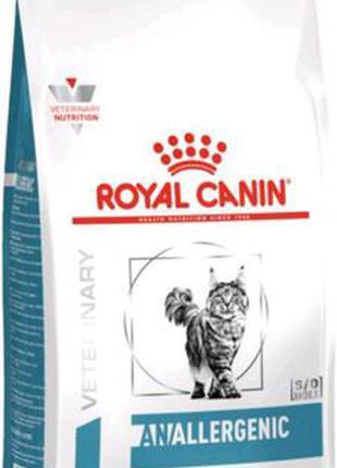 Royal Canin ANALLERGENIC 2кг сухой лечебный корм для кошек