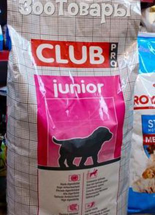 Royal Canin Club Pro Junior 20кг/ Роял Канин клуб Юниор 20кг