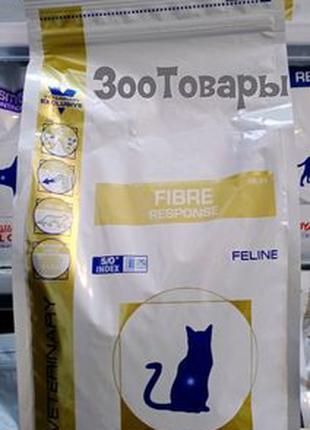 Royal Canin Fibre Response Feline 2кг/ Роял Канин Фибр