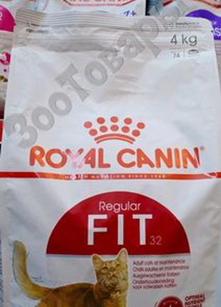 Royal Canin Fit 32 (4кг)/ Роял Канин Фит 32сухой корм для котов