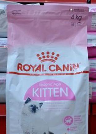 Сухой корм для котят Royal Canin Kitten 4кг/ Роял Канин Киттен