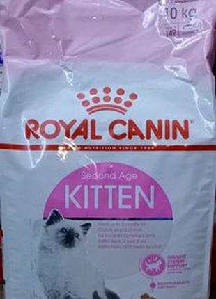 Royal Canin Kitten 10кг/ Роял Канин Киттен сухой корм для котят